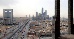 الداخلية السعودية توضح الأسماء الممنوعة في المملكة