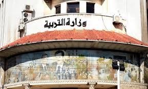 الطواشي: لا إصابات كورونا في مدارس درعا