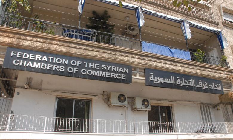 جيجكلي: 43 مرشحاً سيتنافسون في انتخابات غرفة تجارة حلب الخميس القادم