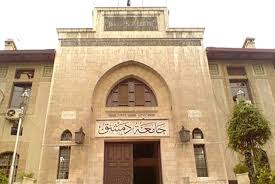 وصول نسب النجاح في بعض كليات جامعة دمشق إلى ٨٨%