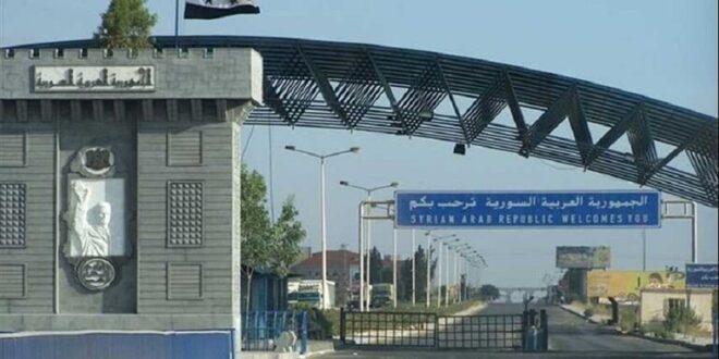 إعادة فتح معبر نصيب جابر بين سوريا والأردن
