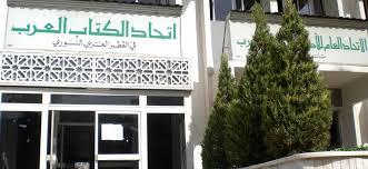 إتحاد الكتاب العرب يُحصل 200 مليون ليرة إضافية من سيريتل