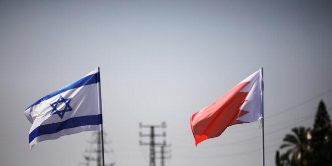 صجيفة اسرائيلية: البحرين ألغت قانون مقاطعة إسرائيل منذ 15 عاما