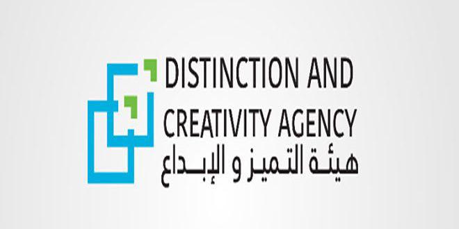 هيئة التميز والإبداع تمدد فترة التسجيل في منافسات الأولمبياد العلمي السوري لغاية الثلاثين من الشهر الجاري