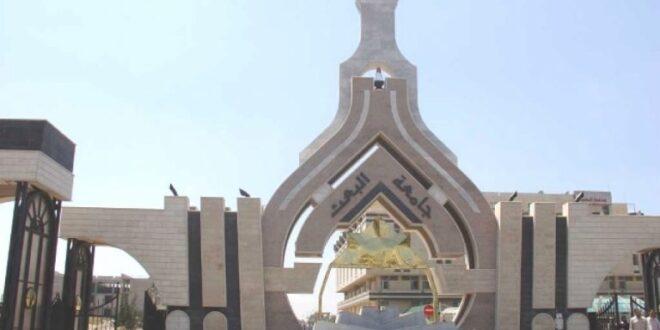 132 حالة غش في امتحانات جامع البعث