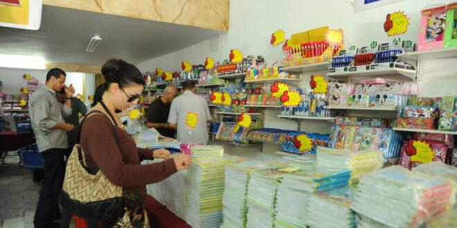 745 مليون ليرة دفعها السوريون ثمن قرطاسية في 10 أيام لـ«السورية للتجارة»