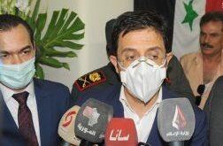 الصحة تضع بالخدمة أول مخبر متخصص باختبار (بي سي ار) بريف دمشق
