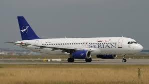 تاسع شركة طيران