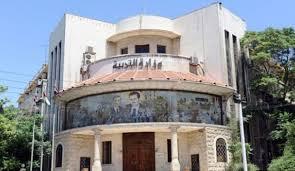 مديرية تربية دمشق تنفي معلومات حول تجميع الطلاب الراسبين في مدرسة واحدة