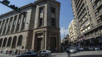 مصر تكشف آخر احتياطيات البنك المركزي من النقد الأجنبي
