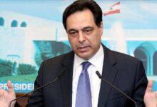 قبل أيام من استجوابه بقضية المرفأ.. حسان دياب يغادر لبنان