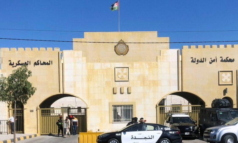 """الأردن.. """"التمييز"""" تؤيد قرار محكمة أمن الدولة بقضية """"الفتنة"""""""